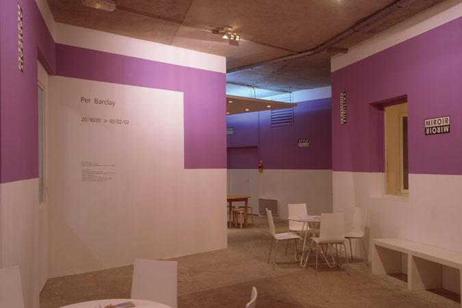 peinture et couleur pour une entr e de maison accueillante peinture hall d entree. Black Bedroom Furniture Sets. Home Design Ideas